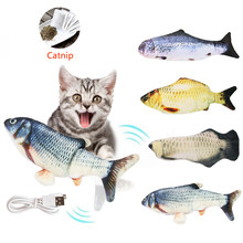 Animal de estimação macio eletrônico peixe forma gato brinquedo elétrico usb carregamento simulação brinquedos peixes engraçado gato mastigando jogando suprimentos dropshiping