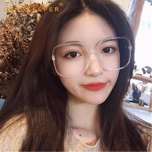 Fashion Transparent Eyeglasses Frame Women Luxury Oversized Square Glasses Ladies Clear Reading Eyeware Optical Spectacles