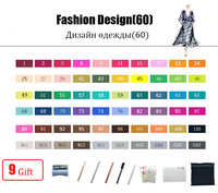 60 Fashion Set