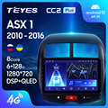 TEYES CC2L и CC2 Plus Штатная магнитола For Мицубиси АСХ 1 For Mitsubishi ASX 1 2010 - 2016 Android до 8-ЯДЕР до 6 + 128ГБ 16*2EQ + DSP 2DIN автомагнитола 2 DIN DVD GPS мультимедиа автомоб...