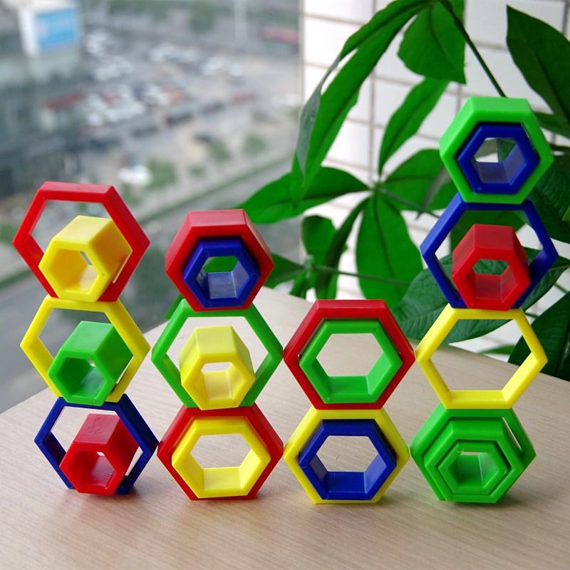Geometric Reasoning Space Solving Game 13