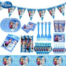 Disney 71pcs Frozen Princess Snow Queen Theme Happy Birthday Party Decorations Kids Girl Party Supplies Decor Tableware Set