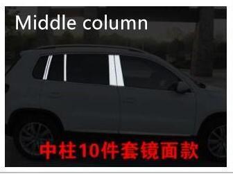 2010-2015 für Volkswagen tiguan fenster trim modifizierten speziellen fenster trim zubehör