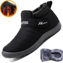 2020 nowych moda mężczyzna buty ciepłe mężczyźni śnieg buty para zimowe buty wygodne Botas Hombre męskie trampki tanie tanio WIENJEE Podstawowe CN (pochodzenie) Elastycznej tkaniny ANKLE Stałe Dla dorosłych Krótki pluszowe Okrągły nosek RUBBER