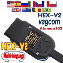 V20.4 vag scanner ferramenta vag kkl v20.4 vag com cabo de diagnóstico obd2 cabo atmega162 + 16v8 + ft232rq obd2 scanner vag hex v2 vag