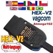 VAG الماسح الضوئي V21.3 VAG أداة VAG KKL V20.12 VAG COM كابل OBD2 التشخيص كابل ATMEGA162 + 16V8 + FT232RQ OBD2 الماسح الضوئي عرافة V2 فاجكوم
