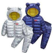 2pcs/set Kids winter clothes silver pink Baby Boys Snowsuit Coats Pants Overcoat Thicken Warm Down Jackets girls Clothing Sets baby girls clothing set hooded sweatshirt pants thicken warm fleece lining fashion baby girls boys clothing