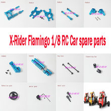 X-Rider Flamingo 1/8 RC Car Spare Parts motor gear swing arm shock absorber pull rod adrive shaft wheel seat cup axle etc.(China)