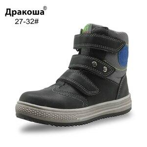 Image 1 - Apakowa/осенне зимние ботинки; Детская обувь из искусственной кожи; Однотонные ботильоны на плоской подошве для мальчиков; Модная детская обувь с поддержкой арки