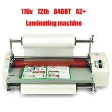 110v/220v 12th 8460T A2+ Four roller Laminating Machine Hot Rolling Mill Roller, cold laminator Rolling Machine film Laminator