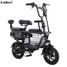 Электрический велосипед daibot для родителей и детей двухколесные