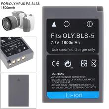 цена на 7.2V 1800mAh PS-BLS5 BLS-5 BLS5 BLS-50 BLS50 Li-ion Rechargeable Camera Battery Fit for Olympus PEN E-PL2 E-PL5 E-M10 II Stylus1