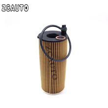 11428575211 Oil Filter For BMW F20 F22 F30 F32 F10 X3 F25 X4 X5 F15 116i 118d 120d 218i 218d 220d 420d 520d