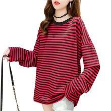 Женская футболка с длинным рукавом в полоску