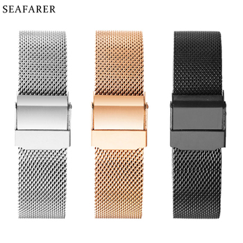 18mm 20mm Metal Stainless Steel Watch Band Strap for DW Tissot Longines Watch Series Sport Milanese Loop Mesh Watchband Bracelet for suunto core series watch milanese strap high quality stainless steel watchband 24mm adapter