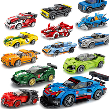 Racing Car Model Friends Series Small Particles Assembled Building Blocks Early Education Teaching Toys for Children цена