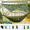 軽量ポータブルキャンプハンモックとテント日よけ雨フライタープ防水蚊帳ハンモックキャノピー 210T ナイロンハンモック