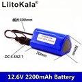 LiitoKala Высокое качество Портативный 12 в 2200 мАч 18650 Аккумулятор Перезаряжаемый литиевый аккумулятор для камеры видеонаблюдения gps MEADOS 2200 мА - фото