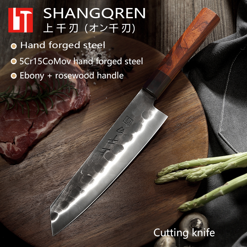 SHANGREN Japanese Chef Knife Hand-forged 5cr15mov steel cutting knife, rosewood octagonal handle, meat cutting kitchen knife
