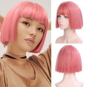 SHANGKE зеленый черный розовый парик женский Лолита косплей парики для женщин короткий прямой боб парики с челкой синтетические поддельные во...