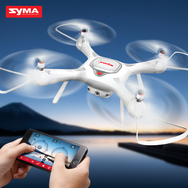 SYMA Sima X25pro Profession High-definition Unmanned Aerial Vehicle GPS Long Life Quadcopter Aerial Remote-control Aircraft