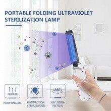 נייד אולטרה סגול קוטל חידקים אור נייד UV חיטוי מעקר מנורת 2W USB כוח מחזיק אולטרה סגול מנורות
