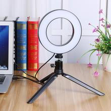 16cm LED Dimmable Beauty Selfie Ring Light Lamp w/Phone Clip Holder Tripod Professional Live Studio Photography Accessories