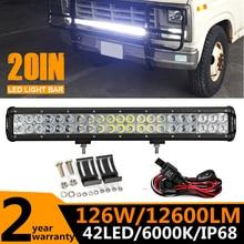 цена на 126W 20 Inch 50 cm 6000K Flood Spot Beam Work LED Bar Light 12600LM Driving Boat Led Off Road Trucks SUV Car 4x4 Worklight D40