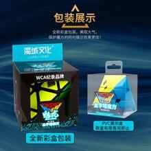 Второй заказ для начинающих треугольная трехслойная Пирамида 2345 заказ магический куб студентов материковый Китай пластиковые гладкие образовательные