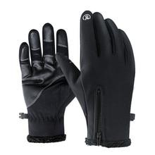 Унисекс езда Зима сенсорный экран снег Windstopper перчатки тепловой Спорт на открытом воздухе водонепроницаемый ветрозащитный экран индукционные перчатки