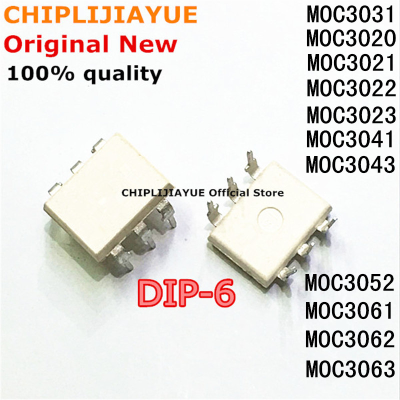 10PCS MOC3020 MOC3021 MOC3022 MOC3023 MOC3041 MOC3043 MOC3052 MOC3061 MOC3062 MOC3063 DIP6 DIP Optocoupler New and Original IC
