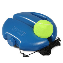 Tennis-Training-Device Ball Self-Learning with Single Practice-Self-Duty