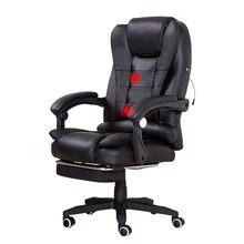 Эргономичный компьютерный стул wcg игровые стулья массажное