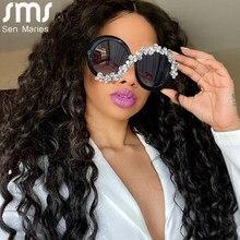 Surdimensionné rond lunettes de soleil femmes diamant strass lunettes de soleil hommes marque de luxe lunettes de créateur lunettes lunettes Vintage