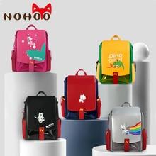 NOHOO мальчиков школьные сумки 3шт/комплект водонепроницаемый большой рюкзак для подростков рюкзак первичный девушка студент мешок набор