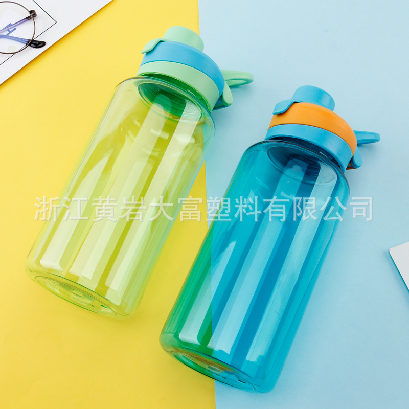 Dafu 1000 Ml New Style Contrast Color Lift the Lid Large Volume Direct Drinking Sports Bottle Shatter resistant Seismic|Sports Bottles| |  - title=