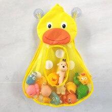 1pc 아기 목욕 장난감 귀여운 오리 개구리 메쉬 그물 저장 가방 강한 흡입 컵 목욕 게임 가방 욕실 주최자 어린이위한 물 장난감