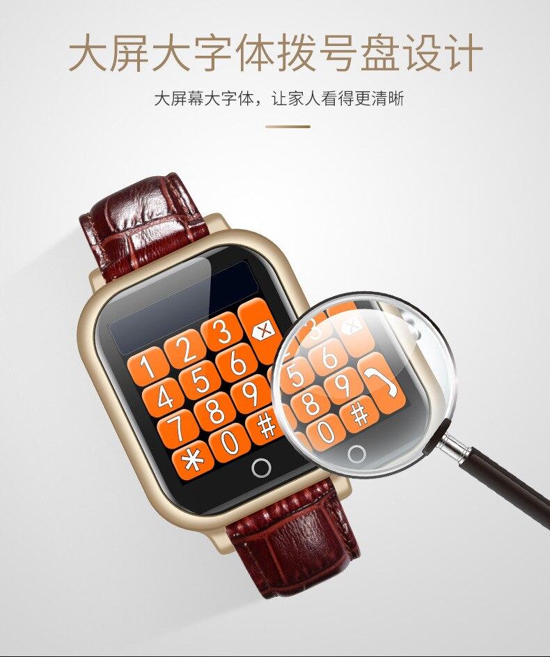 Elderly Smart Bracelet Watch Men Women GPS Wifi ECG Heart Rate Alarm Clock Pedometer Blood Pressure Phone Call Smartwatch (8)