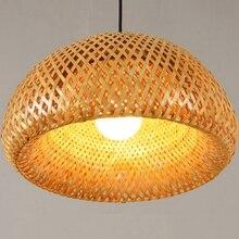 Бамбуковый Плетеный ротанговый абажур ручной двухслойный бамбуковый купол абажур Азиатский деревенский японская лампа дизайн