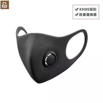 Youpin 2020 Stock Mi Smartmi 3D Half Face Cover Masks- Breathable Anti-Haze Dust sterilizing Eco-friendly Filter Odor