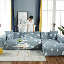 slipcovers sofa tight wrap all-inclusive slip-resistant sectional L-shape corner sofa cover elastic couch cover 1/2/3/4 Seater(China)