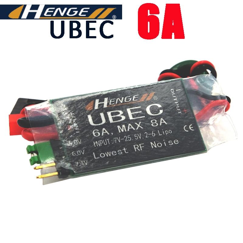 Henge Ubec 6V 6A 2-6S Lipo Nimh Battery Switch Mode Bec