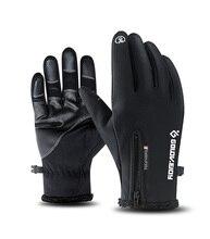 Winter Motorcycle Gloves Full Finger Cycling Touchscreen PU Leather Anti slip Racing Bike Ski Outdoor Waterproof Warm Glove