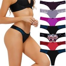 7pcs/Pack Womens Thong Underwear Lace Trim Soft Sexy Lingerie Panties Set Assorted Different Lace Pattern & Colors