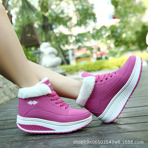 Image 3 - COWCOM  Comfortable Autumn Winter Cotton Shoes Womens Thick Bottom Elevated Shoes Rocker Shoes Warm Womens Shoes CYL