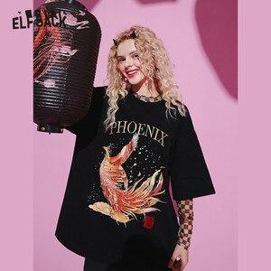 Elfsack preto phoenix imprimir casual feminino harajuku camiseta 2020 verão elf carta bordado meia manga coreano senhoras diário topos