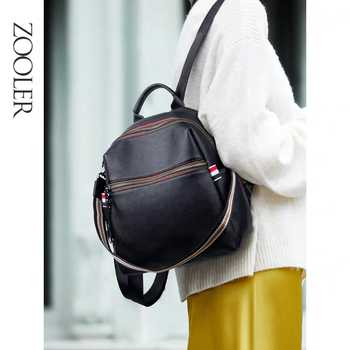 2020 new ZOOLER Brand leather bags women genuine leather backpack school large capacity woman travel bags bolso mujer #YC209 - DISCOUNT ITEM  90 OFF Luggage & Bags