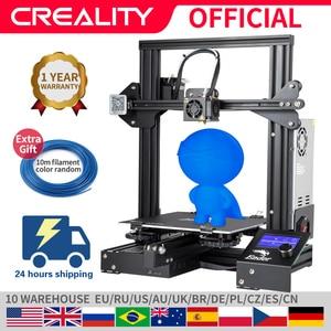 CREALITY 3D Printer Ender-3/Ender-3X Upgraded Optional,V-slot Resume Power Failure Printing Masks DIY KIT Hotbed(China)