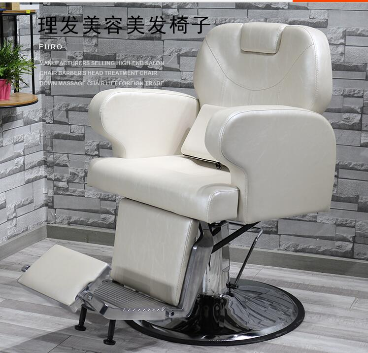 Hairdressing Salon Chair Can Be Put Down The Barber Chair Shaving Physiotherapy Beauty Salon Shop Chair Lifting Large Chassis Ha