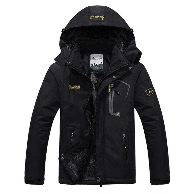 Куртка мужская водонепроницаемая с флисовой подкладкой, SAA0082